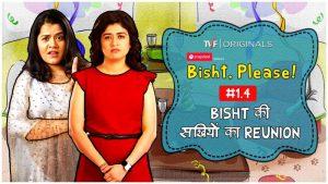 nidhi bisht movie list